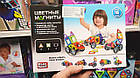 Дитячий магнітний конструктор Play Smart 2426 Кольорові Магніти Гоночні машини 16 деталей, 5 машинок, фото 4