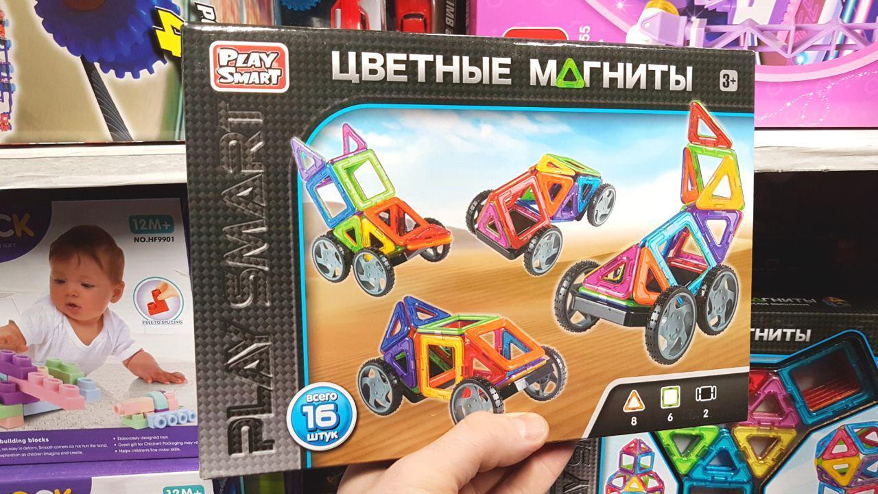 Дитячий магнітний конструктор Play Smart 2426 Кольорові Магніти Гоночні машини 16 деталей, 5 машинок