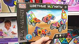 Детский магнитный конструктор Play Smart 2426 Цветные Магниты Гоночные машины 16 деталей, 5 машинок