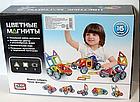 Дитячий магнітний конструктор Play Smart 2426 Кольорові Магніти Гоночні машини 16 деталей, 5 машинок, фото 2