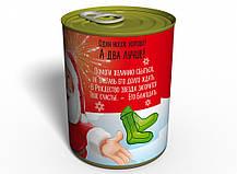 Консервированные Рождественские Носочки - Необычный Подарок От Деда Мороза, фото 3