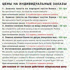 Консервированные Староновогодние Трусы - Подарок с Приколом - Подарок на Старый Новый Год, фото 3