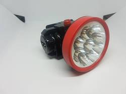 Налобный фонарь SL-6890
