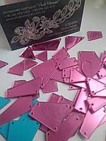 Зеркальные пришивные стразы Rose (розовые), микс. 50 штук в уп., фото 1