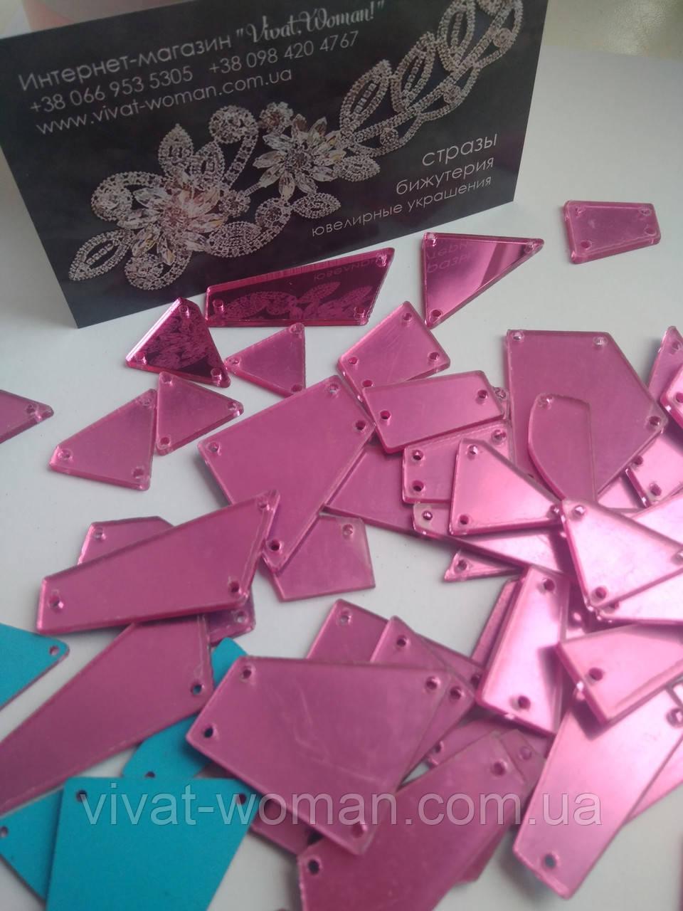 Зеркальные пришивные стразы Rose (розовые), микс. 50 штук в уп.