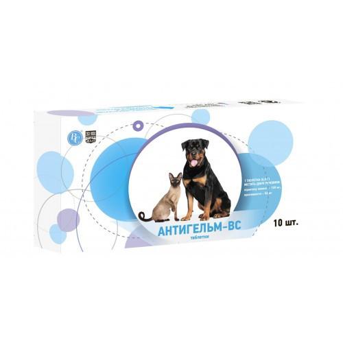 Антигельм-ВС таблетки для кошек и собак от глистов 50 табл/уп (Ветсинтез)