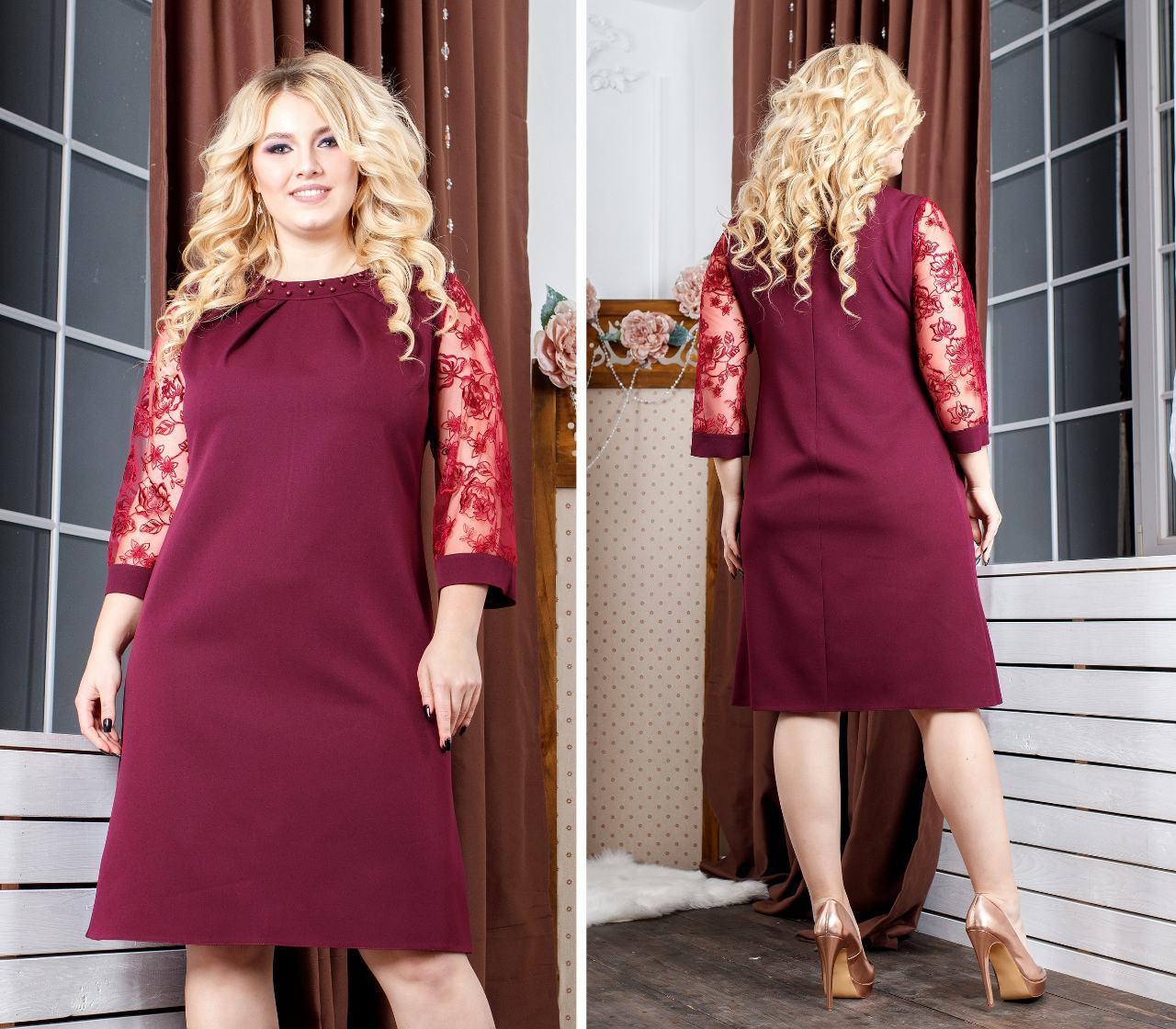 Платье арт.149 бордо