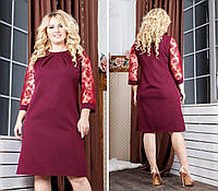 Платье арт.149 бордо, фото 1