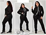 Спортивный костюм женский  размеры 54.56.58.60.62.64, фото 2
