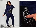 Спортивный костюм женский  размеры 54.56.58.60.62.64, фото 3