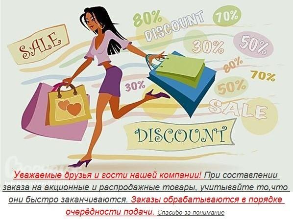 Акция! Распродажа женской одежды оптом в Одессе. Доставка по Украине ... d938030cba1