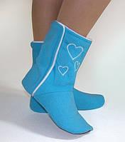 Домашние тапочки-сапожки голубые с сердечками, фото 1