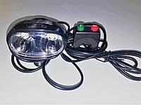 Фара с управлением на электровелосипед универсальная с сигналом