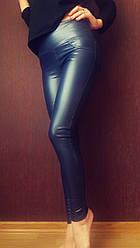 Женские лосины из эко-кожи №49 синий