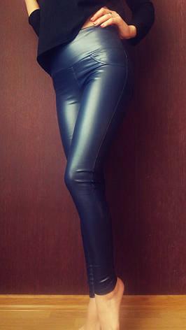 Женские лосины из эко-кожи №49 синий, фото 2