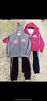 Трикотажный костюм 3 в 1 для девочек оптом, S&D, 134-164 см,  № CH-5522, фото 1