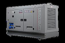 Генератор дизельный Konner&Sohnen KS16-1Y/IED (17,6 кВт), фото 3