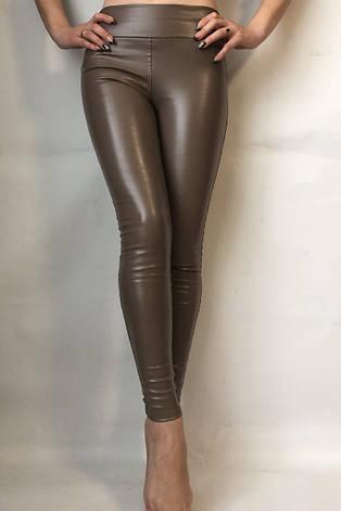 Женские лосины из эко-кожи №49 коричневый, фото 2