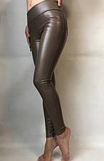 Женские лосины из эко-кожи №49 коричневый, фото 3
