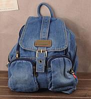 Рюкзак джинсовый Street с двумя карманами