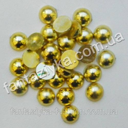 Полубусина 8мм золотая, гальванизированная