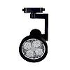 ElectroHouse LED светильник трековый 25W черный