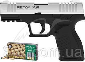 Пистолет сигнальный Retay XR Nickel