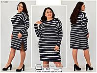 Трикотажное женское платье кожи раз. уни 52-54