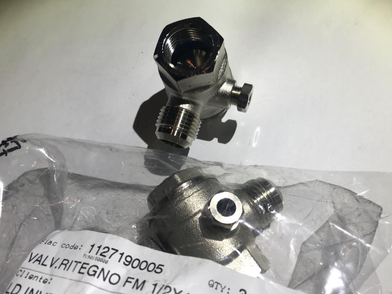 Обратный клапан АВ988