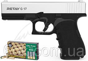 Пистолет сигнальный Retay G 17 Chrom