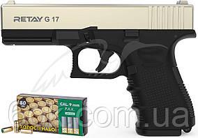 Пистолет сигнальный Retay G 17 Satin