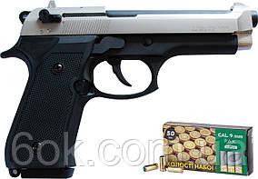 Пистолет сигнальный Retay Mod.92 Satin/Black