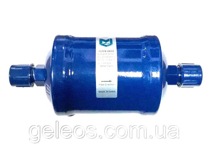 Фильтр осушитель 053 3/8 (гайка) для холодильных систем