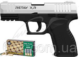Пистолет сигнальный Retay XR Chrome