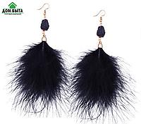 Серьги с перьями страуса
