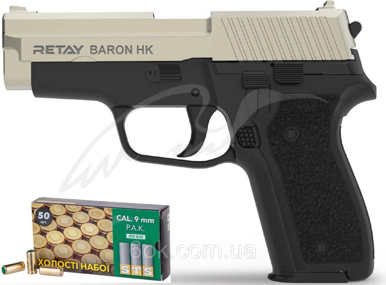 Пистолет сигнальный Retay Baron HK Satin/Black