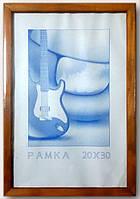 Фоторамка деревянная 21х30 (А4) см. Динамический опт.