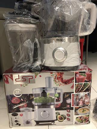 Универсальный измельчитель DSP KJ 3041А кухонный комбайн блендер белый, фото 2