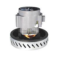 Мотор  MP30303SA (Италия ) для пылесосов сухой чистки, влажной чистки и моющих