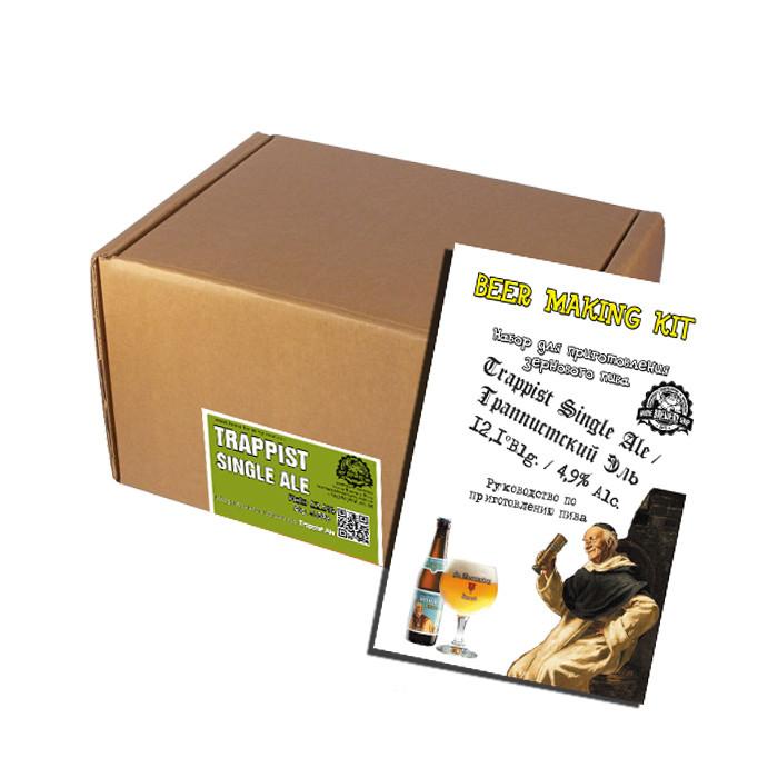 Набор для приготовления бельгийского траппистского пива Trappist Single Ale на 20л