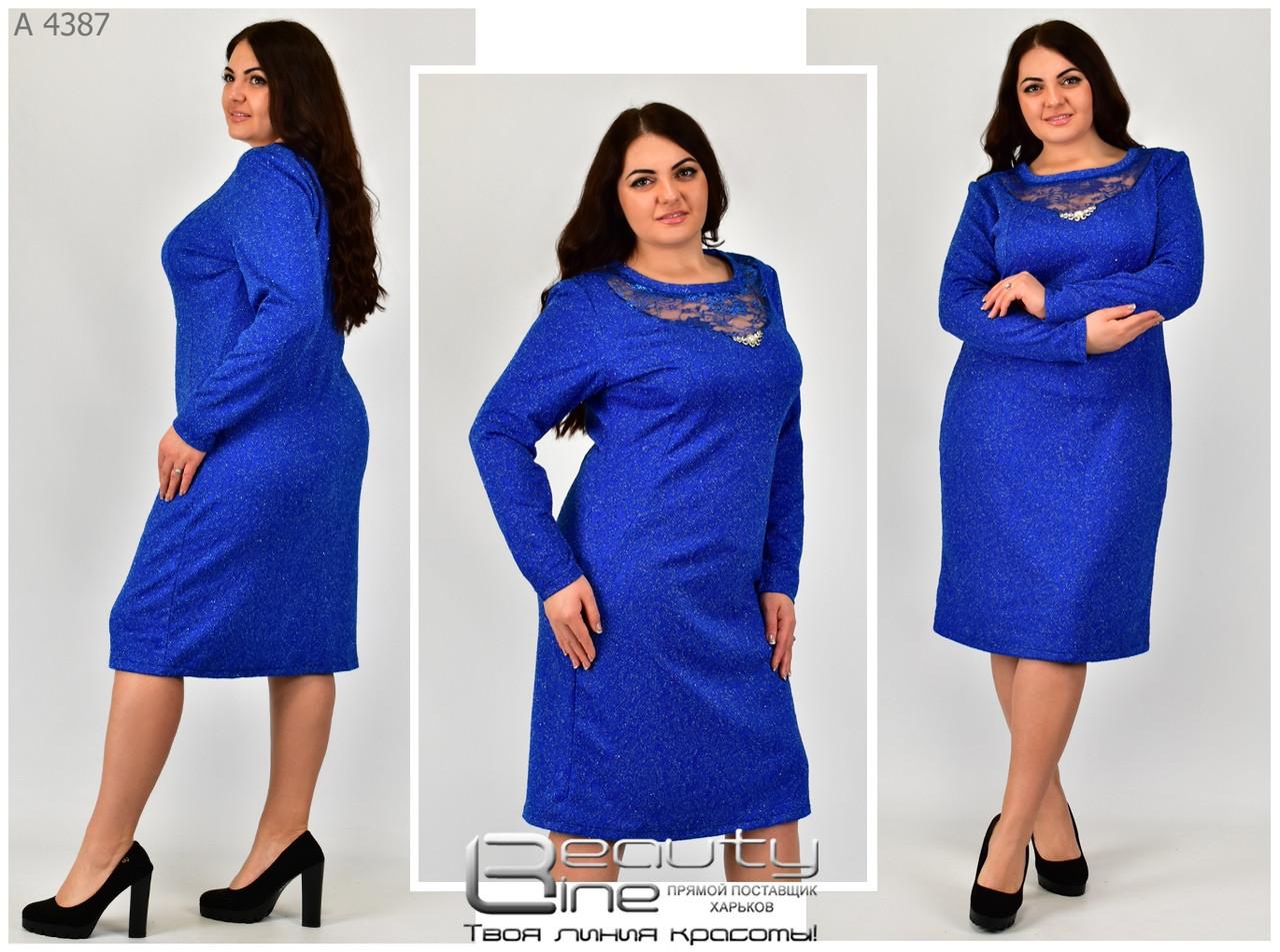 Нарядное женское платье  жакард +люрекс раз. 52.54.56.58