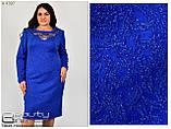 Нарядное женское платье  жакард +люрекс раз. 52.54.56.58, фото 2