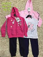 Трикотажный костюм 3 в 1 для девочек оптом, S&D, 98-128 см,  № CH-5515