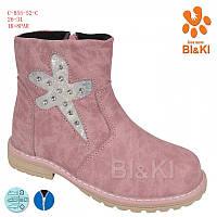 Демисезонные кожаные сапожки для девочки Bi&Ki