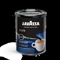 Кофе Lavazza Club, 250 г.