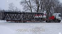 Перевозка негабаритных грузов Киев - Николаев. Негабарит. Аренда трала.