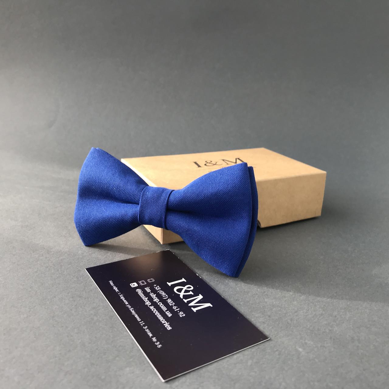 Галстук-бабочка I&M Craft классический синий (010309)