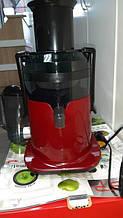 Соковыжималка DSP KJ 3031 техника для кухни