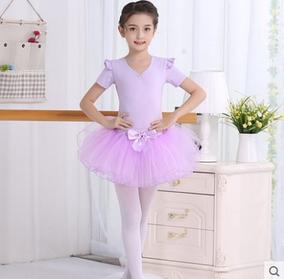 Детская танцевальная одежда для балета