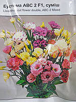 Семена Эустома АВС 2 F1 смесь цветов 10 семян Пан Американ  Голландия